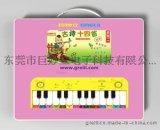 巨妙立 grelii GWL-GD212B新款兒童早教精裝版玩具-古詩音樂電子琴-系列2