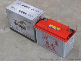 金马蓄电池6-DG-140/12V80AH