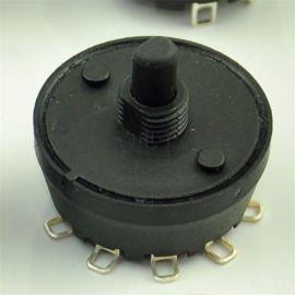 LIUKG黑色圆形大电流旋转开关,MFR01多脚位大电流旋钮开关