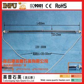 英普碳纤维石英电加热管220v3000w长850mm