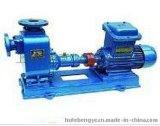供應 油泵CYZ離心式自吸油泵