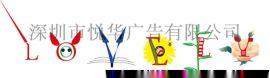 卡通艺术字设计图标设计商标设计海报设计