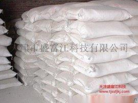HCSA高性能混凝土膨胀剂 **混凝土添加剂 货源充足 量大从优