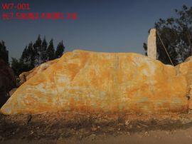 百石汇W7刻字黄蜡石,大型太湖石,英石