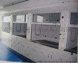 BS-QG-TF15 全钢通风柜
