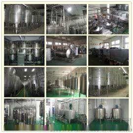 【新型】啤酒生产线(玻璃瓶啤酒灌装机易拉罐啤酒发酵设备)-科信提供2000-36000瓶啤酒交钥匙工程