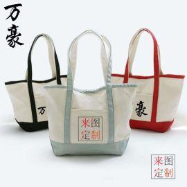定制帆布袋支持小批量定制礼品袋广告袋环保袋超市购物袋