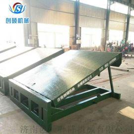 厂家供应固定登车桥 集装箱装卸平台液压升降平台