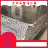 天津DC51D+ZF镀锌板