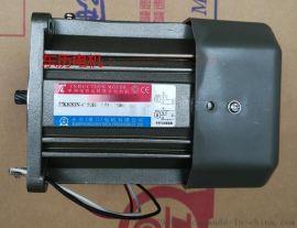 广东现货供应东历5IK60GN-C+5GN-5K单相电容运转异步齿轮减速电机