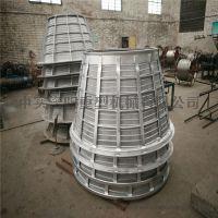 中实优质离心脱水机筛网/煤脱水离心机配套不锈钢筛网