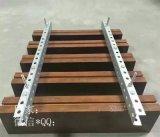 U型铝方通与型材铝方通 金属装饰建材