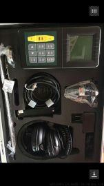 路博LB-2000/3000漏水檢測儀现货供应