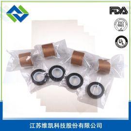 特氟龙粘胶带 铁氟龙耐高温胶布 江苏维凯专业生产
