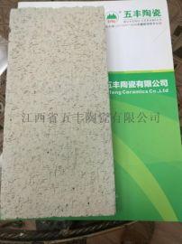 供应酸解锅耐酸耐温瓷砖