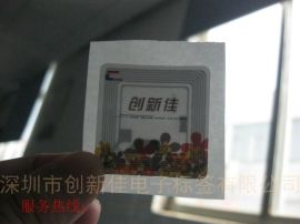 图书馆纸质不干胶电子标签 15693协议芯片生产厂家