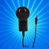 12V1A澳规电源适配器开关电源充电器液晶显示器电源监控电源