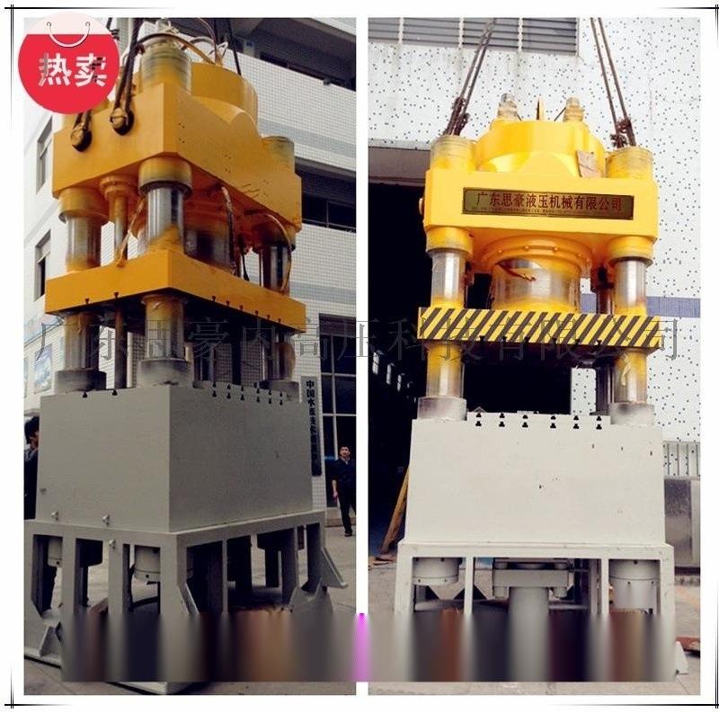 廠家生產四柱冷擠壓液壓機 油壓機 雙動壓力機