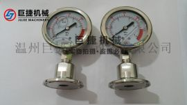 不鏽鋼304壓力表 快裝壓力表 Y60壓力表