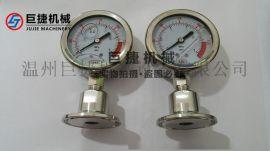 不锈钢304压力表 快装压力表 Y60压力表