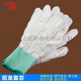 深圳尼龍PU塗掌手套白色防靜電塗層膠勞保手套廠家直銷