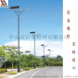 供应太阳能路灯厂家 厂价直销太阳能灯 太阳能led路灯