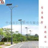 供應太陽能路燈廠家 廠價直銷太陽能燈 太陽能led路燈
