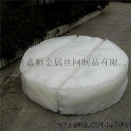 PP丝网不锈钢丝网除沫器,抽屉式波浪形丝网除沫器厂家直销