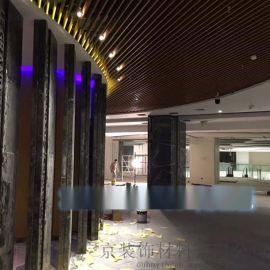 酒店专用铝方通吊顶-酒店木纹铝方通