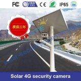 太阳能无线3G4G监控系统