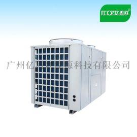 工业型热泵烘干机设备【亿思欧】品牌热泵