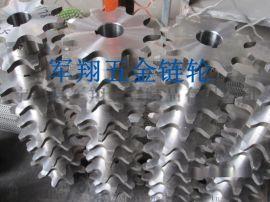 链轮、链条规格型号加工定制各种不锈钢 塑料链轮