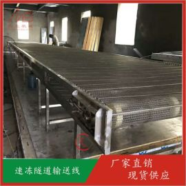 速冻水饺生产线 速冻饺子机设备