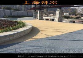 浙江嘉興廣場 透水混凝土價格 透水混凝土廠家 透水混凝土材