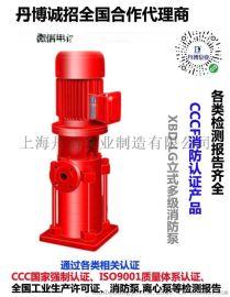 XBD-LG立式多级消防泵
