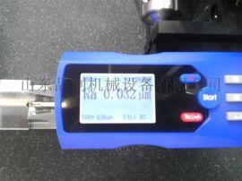 品创高束能金属镜面加工设备 镜面抛光机
