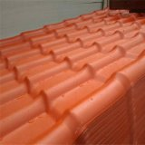 树脂瓦屋面瓦 3.0mm 别墅仿古琉璃瓦 屋顶塑料瓦片