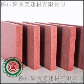 什么是阻燃中密度纤维板,阻燃板价格