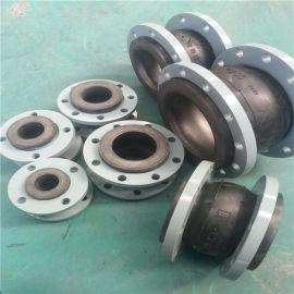 杭州加工 耐高温橡胶接头 工业补偿器 高品质