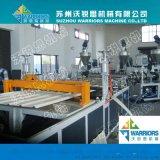 树脂T型瓦生产线设备 PVC波浪瓦机器