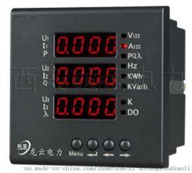 PA211-1M4S9  智能数显多功能仪表