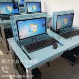 电动升降电脑桌,多媒体视频培训桌,学生考试专用桌