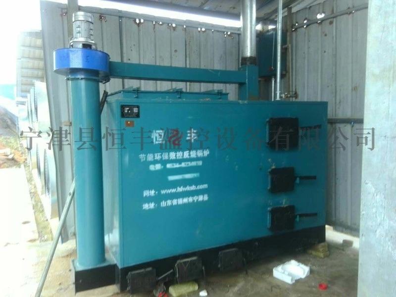 全自动养殖锅炉鸡舍育雏专用取暖养殖加温设备水暖炉