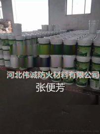 湖南衡阳钢结构防火涂料 水性钢结构防火涂料