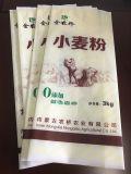 供應西安石磨麪粉包裝, 小麥粉包裝, 金霖包裝製品廠
