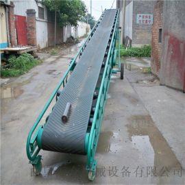 圆管支架玉米装车皮带输送机 圆管护栏移动式输送机