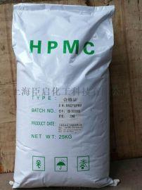羟丙基甲基纤维素HPMC2-20万粘度