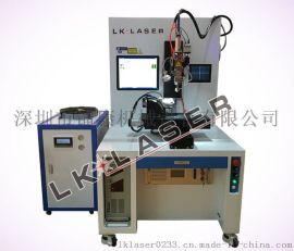 无孔连续光纤激光焊接机