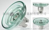 U100B玻璃绝缘子厂家瓷瓶供应