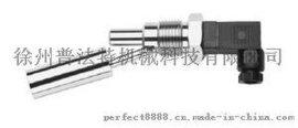 厂家供应普法特perfect LM004不锈钢浮球液位开关